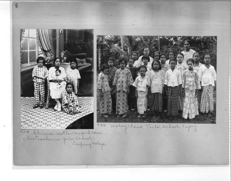 Mission Photograph Album - Malaysia #7 page 0008