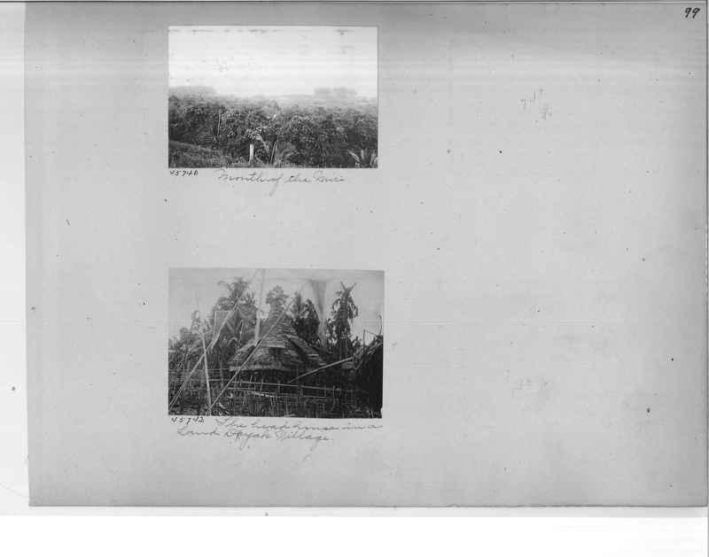 Mission Photograph Album - Malaysia #4 page 0099