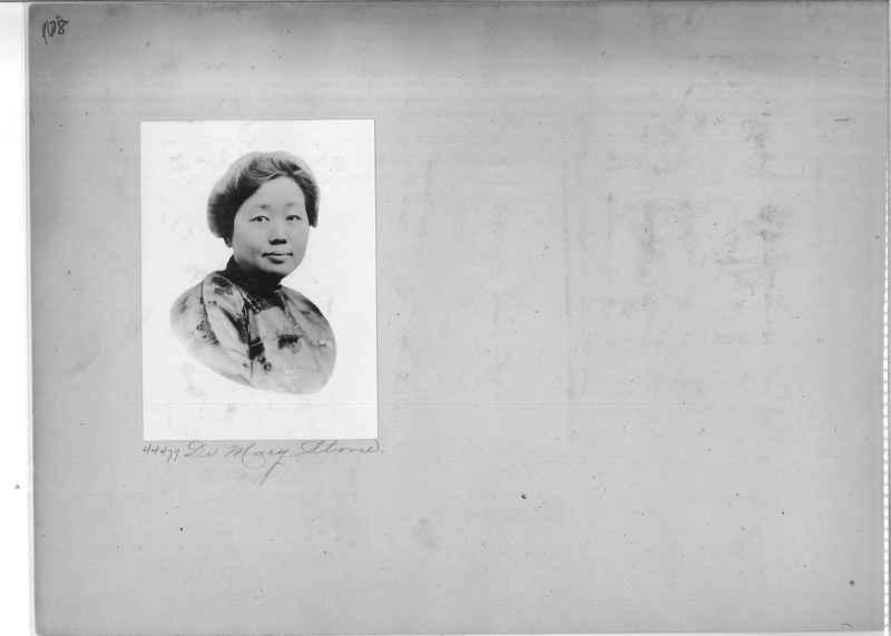 Mission Photograph Album - Portraits #1 page 0178