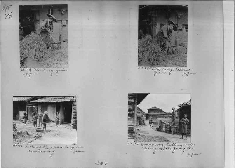 Mission Photograph Album - Japan #03 Page 0076