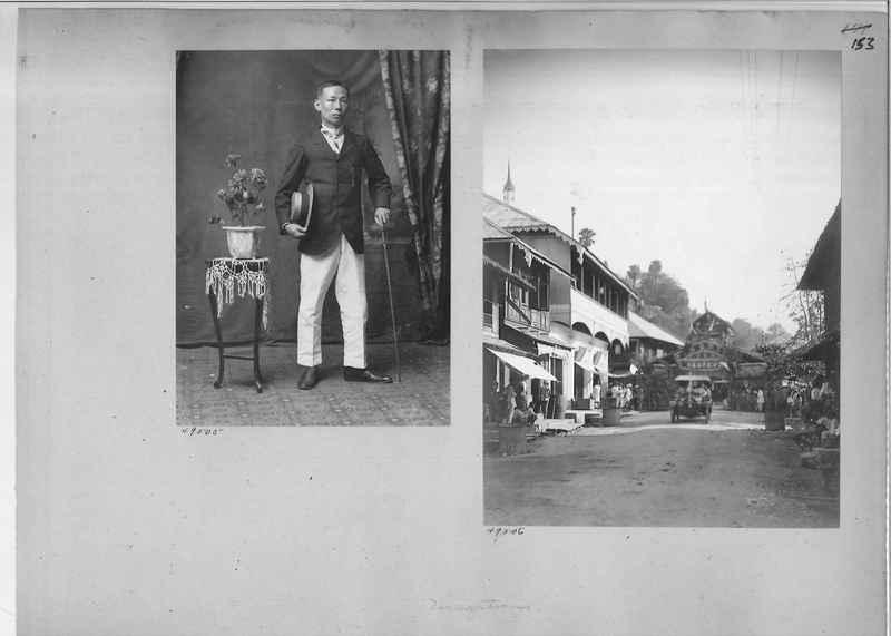 Mission Photograph Album - Burma #1 page 0153