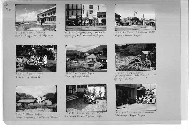 Mission Photograph Album - Japan #07 Page 0074