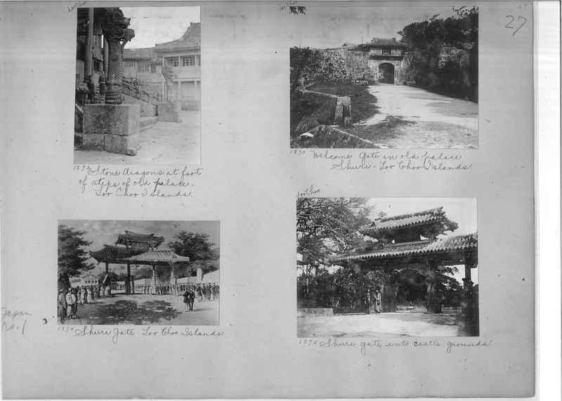 Mission Photograph Album -  Japan #01 Page 0027