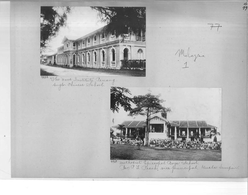 Mission Photograph Album - Malaysia #1 page 0079