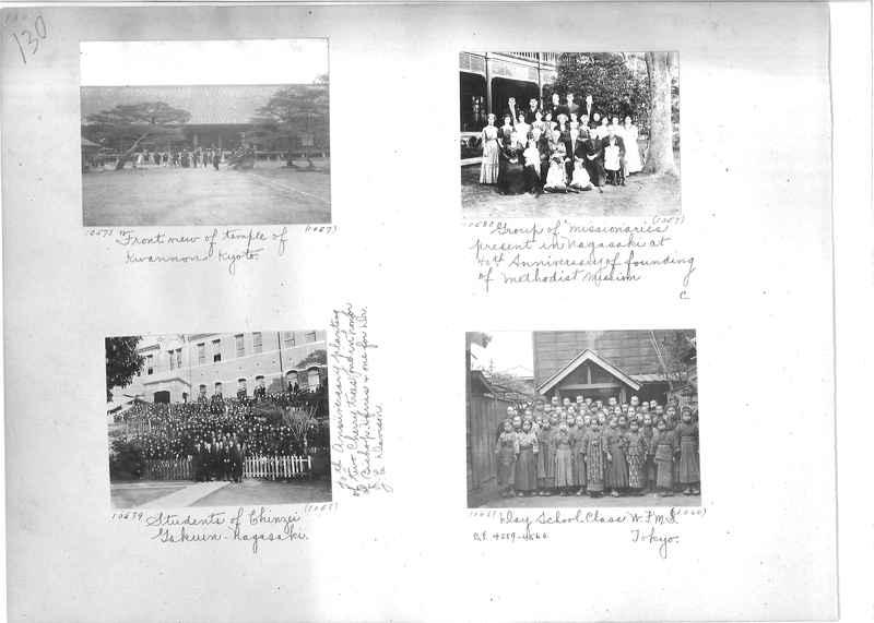 Mission Photograph Album -  Japan #01 Page 0130