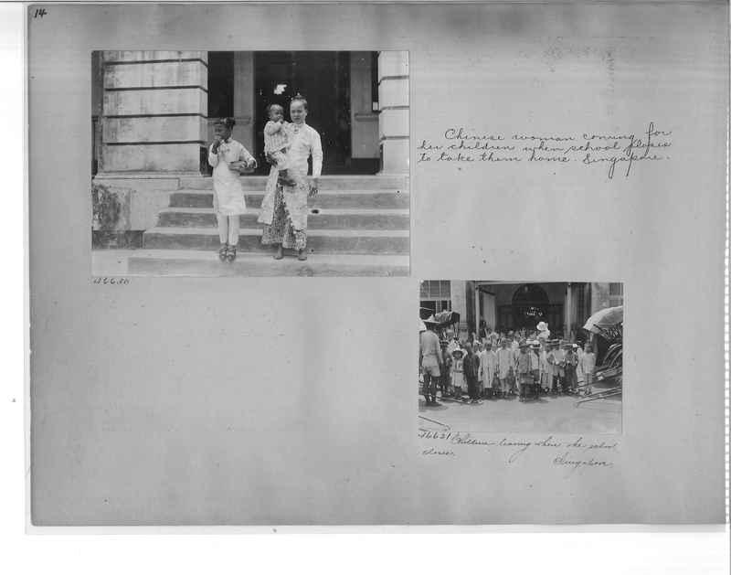Mission Photograph Album - Malaysia #4 page 0014