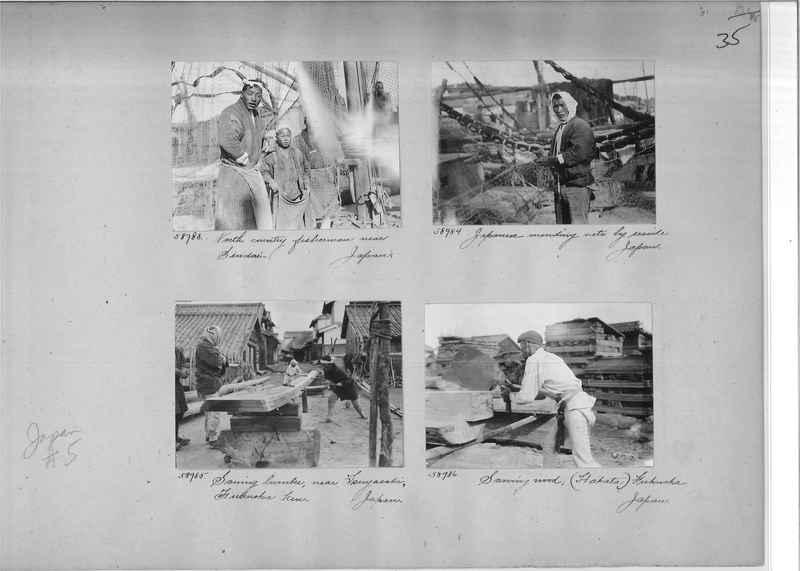 Mission Photograph Album - Japan #05 Page 0035