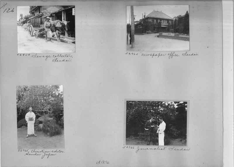 Mission Photograph Album - Japan #03 Page 0126