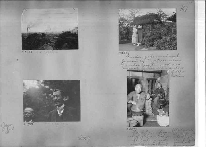 Mission Photograph Album - Japan #04 Page 0161