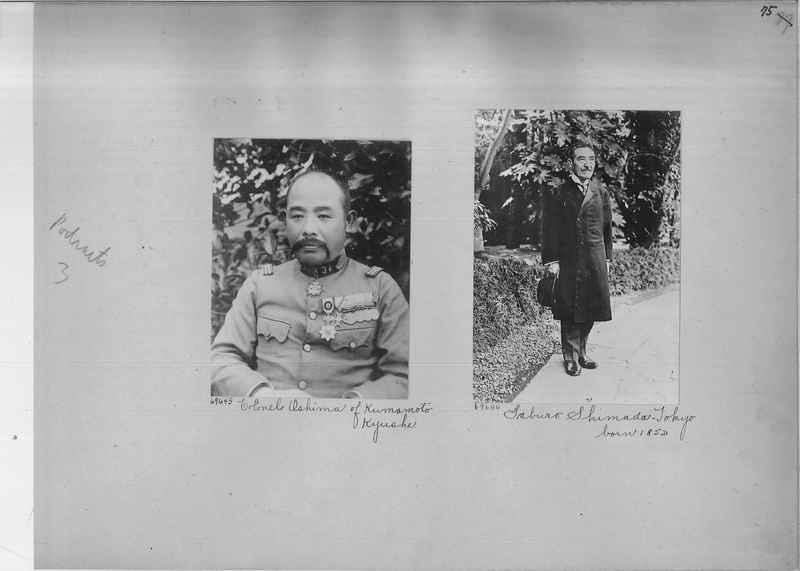 Mission Photograph Album - Portraits #3 page 0075