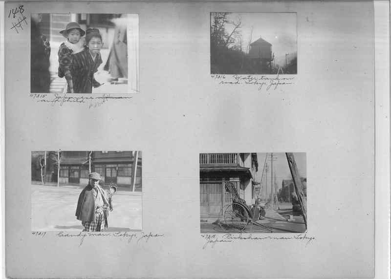 Mission Photograph Album - Japan #02 Page 0148