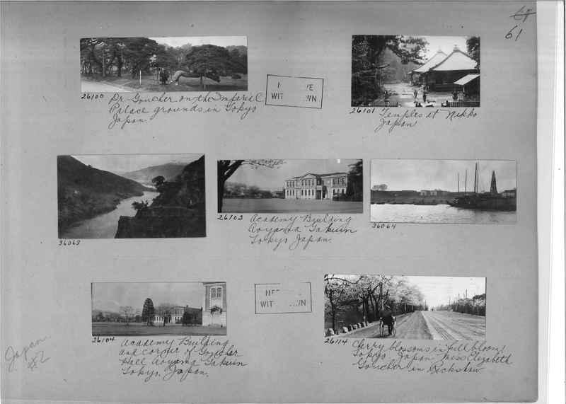 Mission Photograph Album - Japan #02 Page 0061