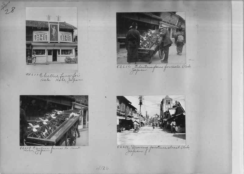 Mission Photograph Album - Japan #03 Page 0028