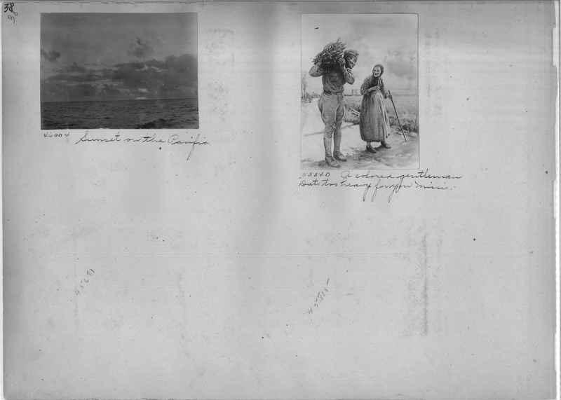 Mission Photograph Album - Miscellaneous #02 Page 0038