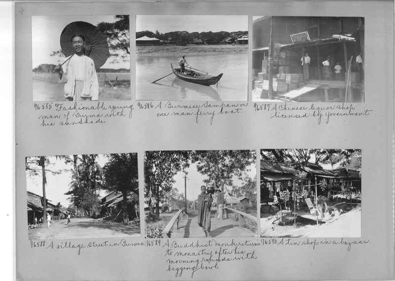 Mission Photograph Album - Burma #2 page 0034