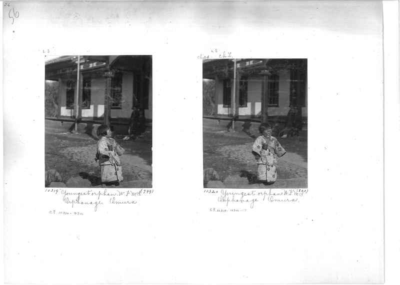 Mission Photograph Album -  Japan #01 Page 0056