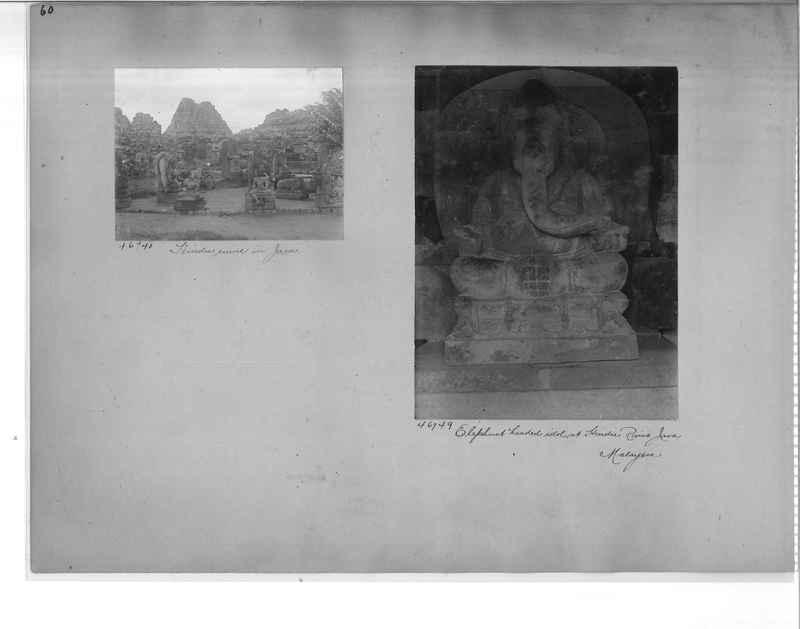 Mission Photograph Album - Malaysia #4 page 0060