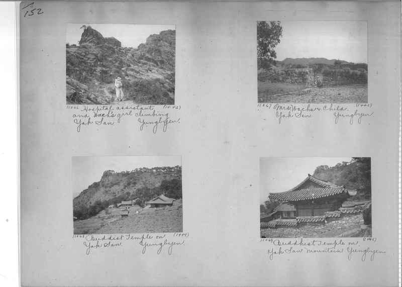 Mission Photograph Album - Korea #1 page 0152