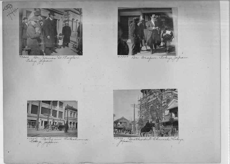 Mission Photograph Album - Japan #02 Page 0150