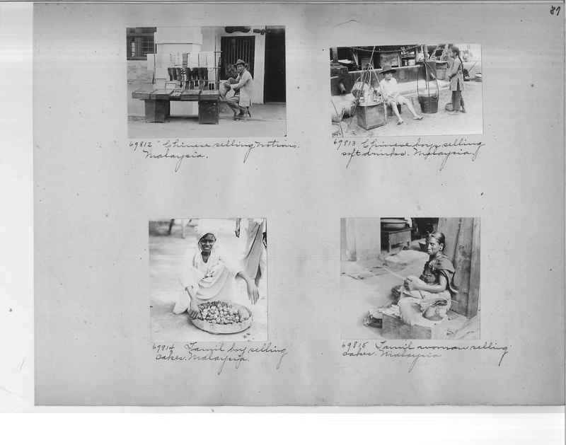 Mission Photograph Album - Malaysia #6 page 0087