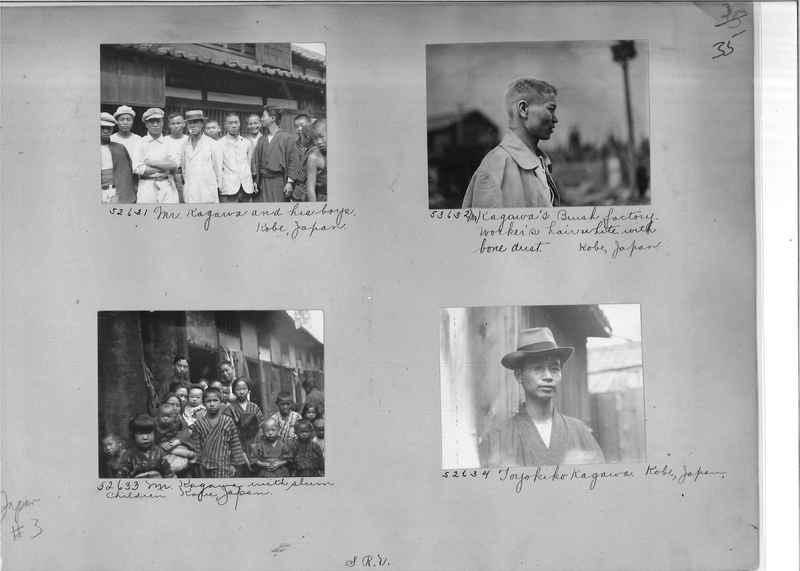 Mission Photograph Album - Japan #03 Page 0035