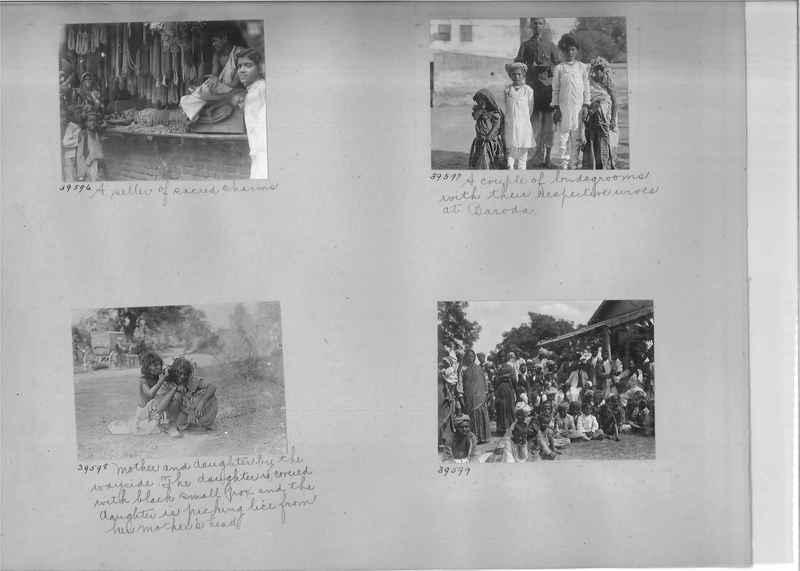 Mission Photograph Album - India #05_0120