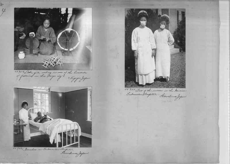 Mission Photograph Album - Japan #05 Page 0004