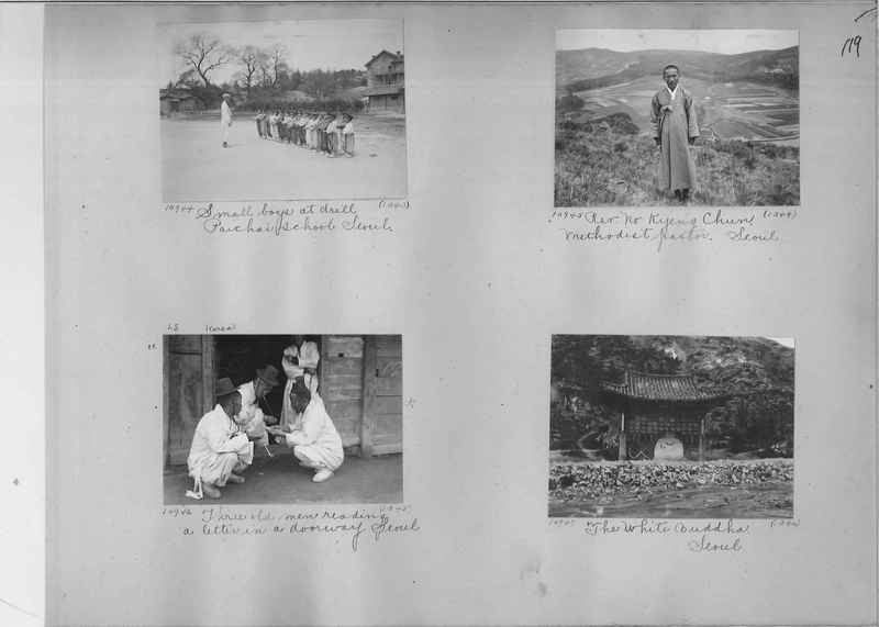 Mission Photograph Album - Korea #1 page 0119