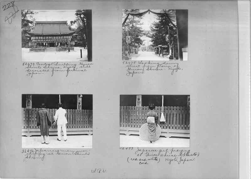 Mission Photograph Album - Japan #02 Page 0228