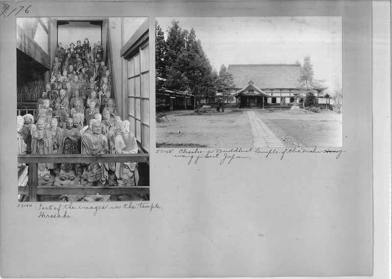 Mission Photograph Album - Japan #03 Page 0176
