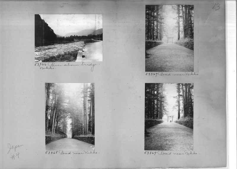 Mission Photograph Album - Japan #04 Page 0013