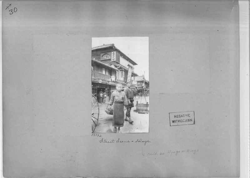 Mission Photograph Album - Japan #02 Page 0030