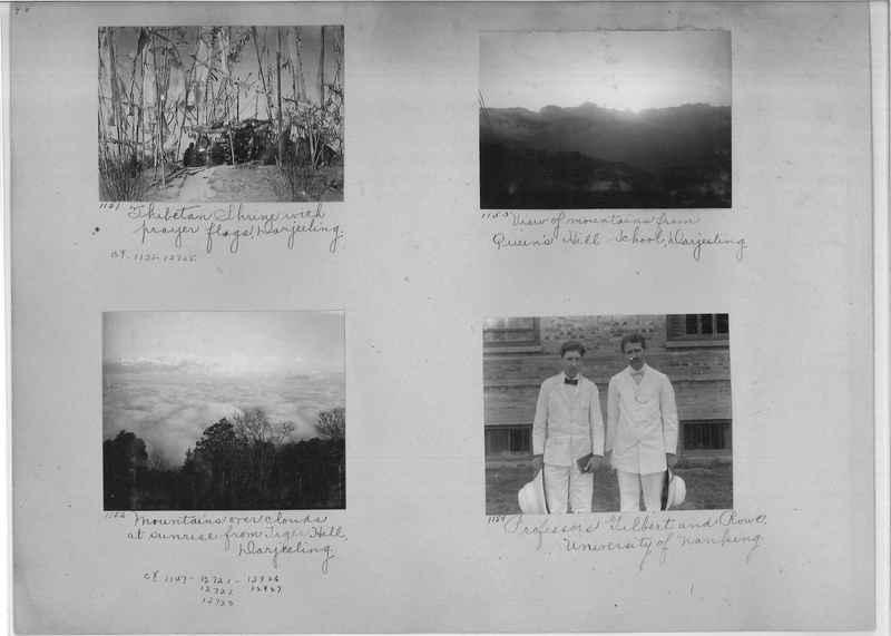 Mission Photograph Album - India #01 page 0040