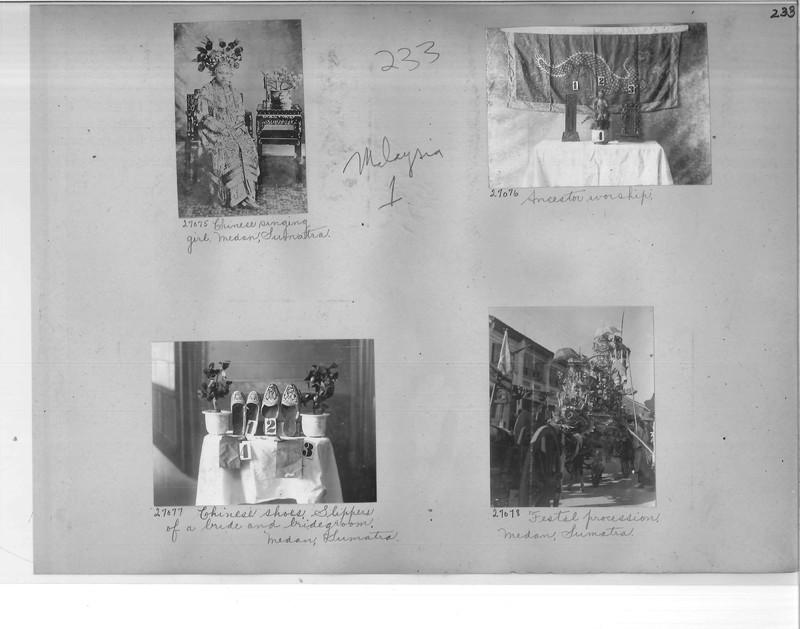 Mission Photograph Album - Malaysia #1 page 0233
