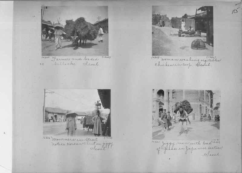 Mission Photograph Album - Korea #1 page 0115