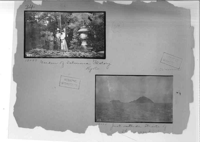 Mission Photograph Album - Japan #02 Page 0034