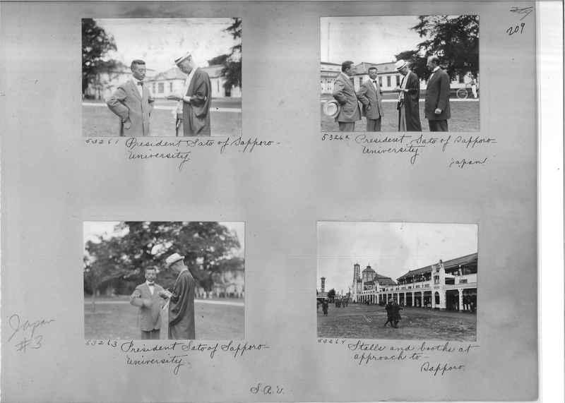 Mission Photograph Album - Japan #03 Page 0209