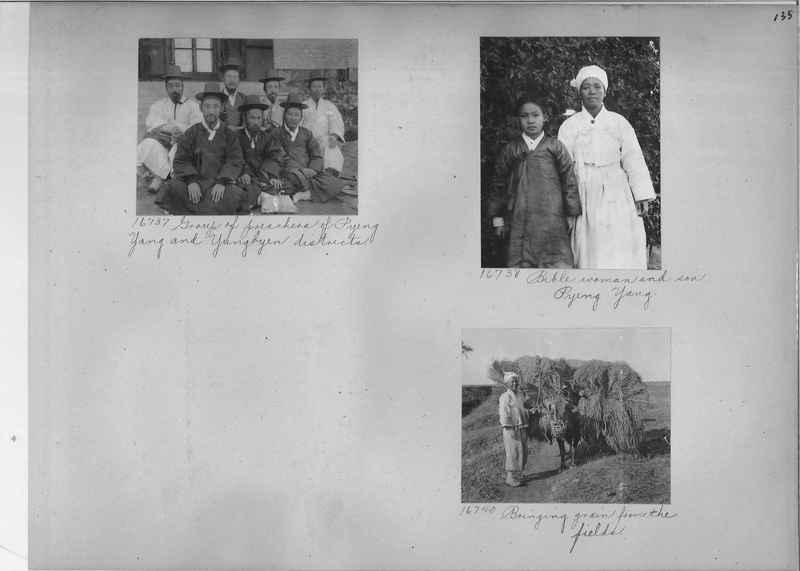 Mission Photograph Album - Korea #2 page 0135