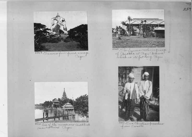 Mission Photograph Album - Burma #1 page 0259