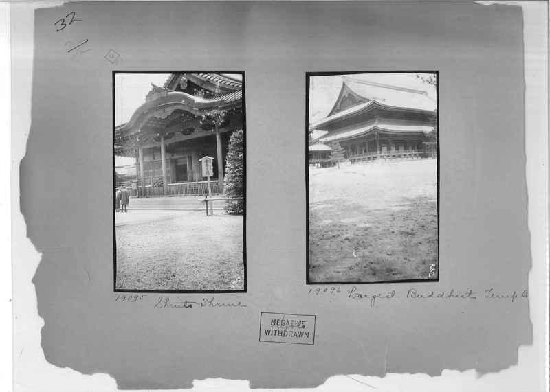 Mission Photograph Album - Japan #02 Page 0032