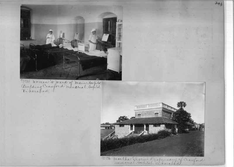 Mission Photograph Album - India #10 Page 0203
