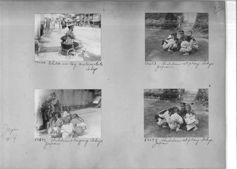 Mission Photograph Album - Japan #04 Page 0097
