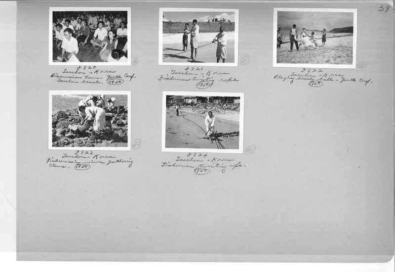 Mission Photograph Album - Korea #6 page 0039