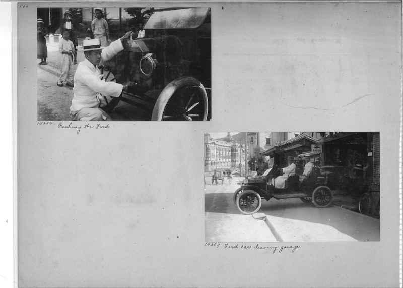 Mission Photograph Album - Korea #2 page 0100