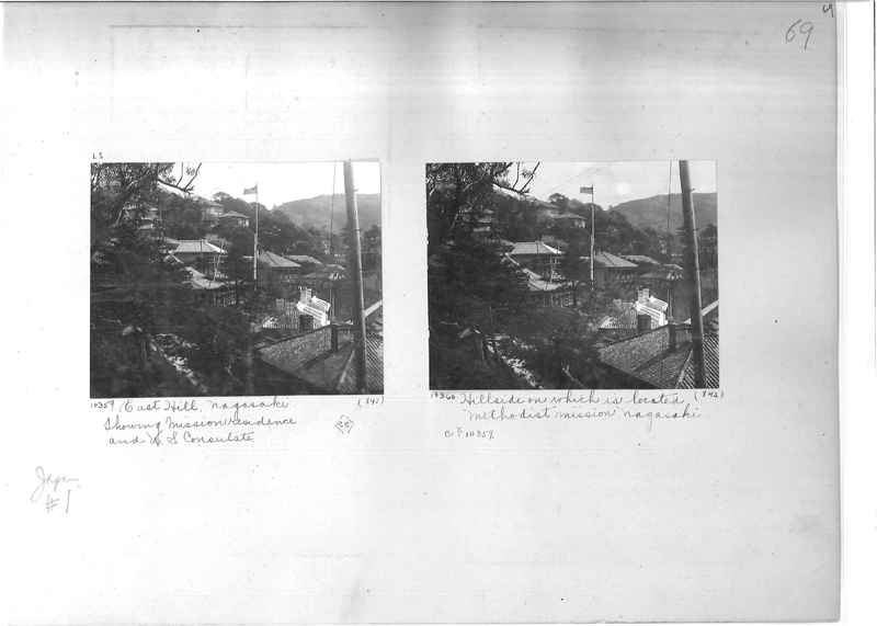 Mission Photograph Album -  Japan #01 Page 0069