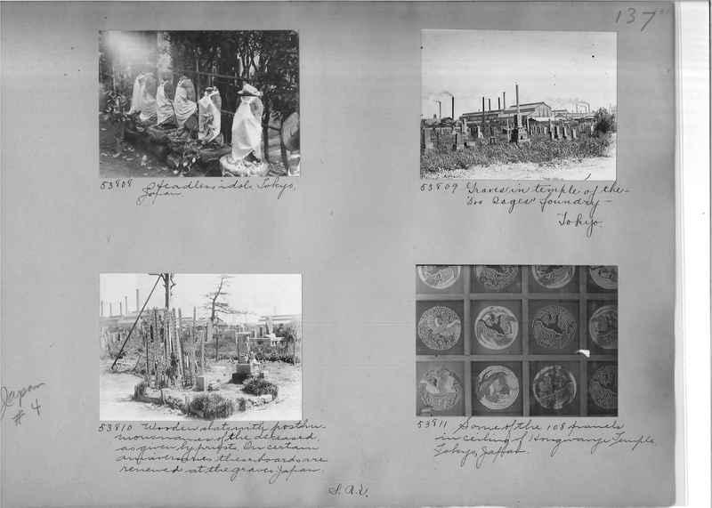 Mission Photograph Album - Japan #04 Page 0137
