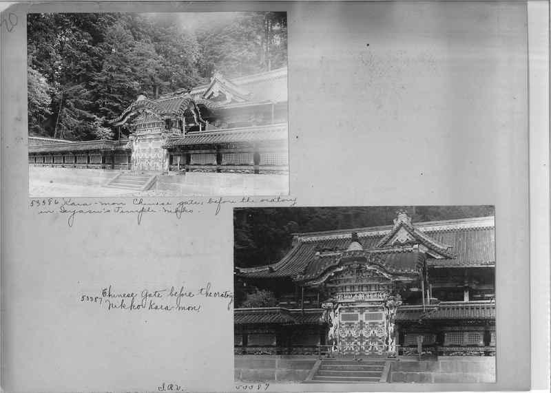 Mission Photograph Album - Japan #04 Page 0020