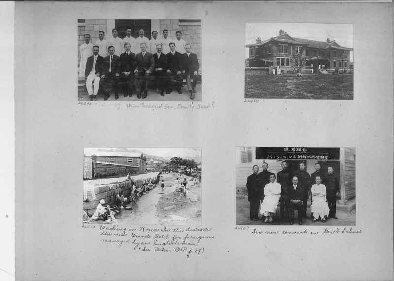 Mission Photograph Album - Korea #2 page 0165
