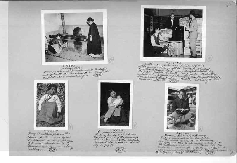 Mission Photograph Album - Korea #6 page 0063