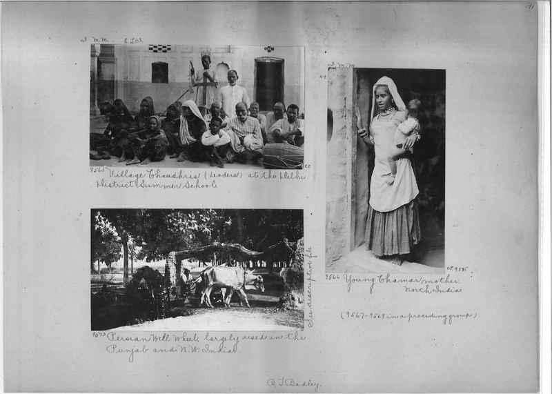 Mission Photograph Album - India #01 page 0191